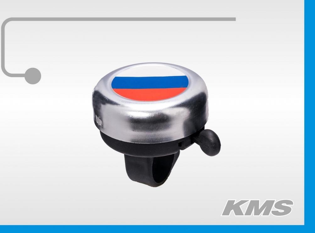 Звонок механический с флагом Россия 3293035-19, код 10711